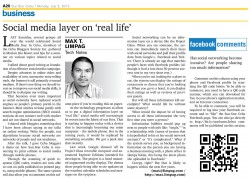 FACEBOOK COMMENT FOR PRINT. You can comment on my article on the printed edition of Sun.Star Cebu using your phone, a QR code scanner and your Facebook profile.